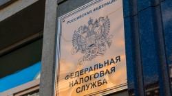 Суд согласился с позицией адвоката, отказав ФНС в оспаривании сделки на 14 миллионов рублей.