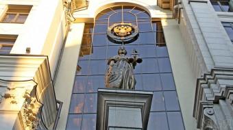 Адвокат одержал победу в Верховном Суде РФ в споре на сумму более 200 млн. рублей.