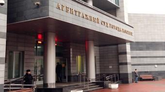 Адвокат Бюро защитил Клиента от необоснованных претензий Мосгосстройнадзора