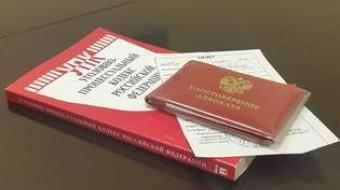 защита интересов суде арбитражные споры