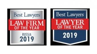 Адвокатское бюро «Падва и партнеры» признано юридической компанией года в России в сфере уголовного права