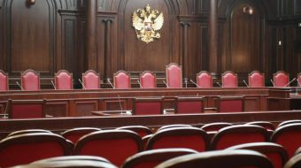 бюро адвокатов москва