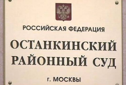 Адвокат Бюро защитил интересы главного бухгалтера посольства в судебном споре о защите чести, достоинства и деловой репутации